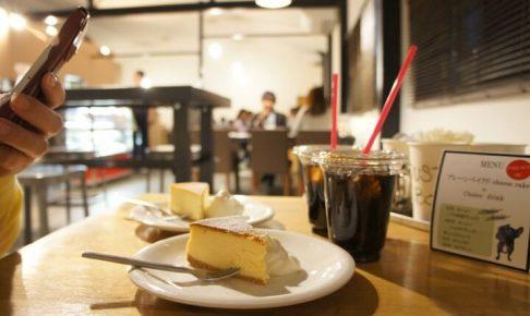 ミスターチーズケーキアイスの口コミと評判!美味しい?まずい?