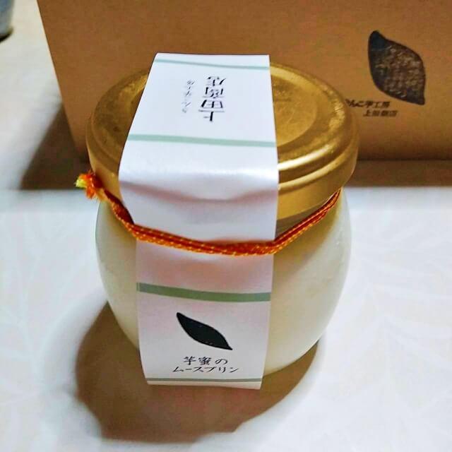 芋蜜のムースプリン上田商店4
