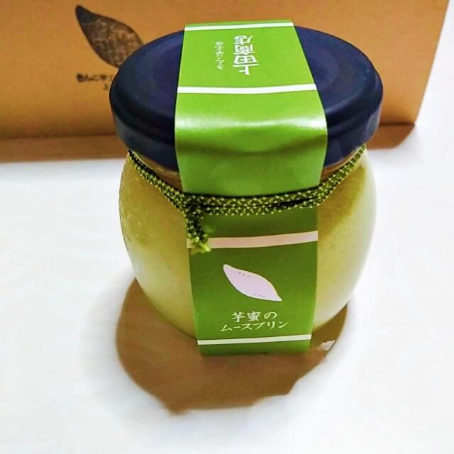 芋蜜のムースプリン上田商店6